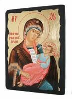 Утоли моя печали Б.М., икона синайская, 13 Х 17