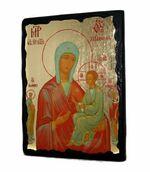 Хлебная Б.М., икона синайская, 13 Х 17