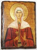 Христина, Св.Муч, икона под старину, сургуч (13 Х 17)