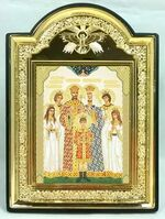 """Царская семья, икона пластиковая большая """"Голубь"""" 14 Х 19"""