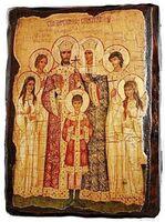 Царская семья, икона под старину, сургуч (13 Х 17)
