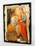 Целительница Б.М., икона синайская, 13 Х 17