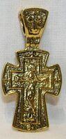 Крест нательный металл (1-26) литой цвет золото чернение