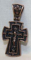 Крест нательный металл (1-25) литой цвет бронза