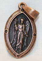 Образок нательный литой (5) Ангел Хранитель, цвет бронза