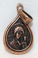 Образок нательный литой (22) Казанская Б.М., цвет бронза