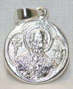 Образок нательный литой (15) Николай Чудотворец, цвет серебро