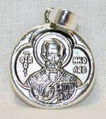 Образок нательный литой (16) Николай Чудотворец, цвет серебро чернение