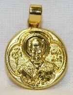 Образок нательный литой (13) Николай Чудотворец, цвет золото