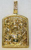 Образок нательный литой (8) Троица, цвет золото