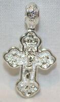 Крест нательный металл (1-18) литой цвет серебро