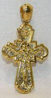 Крест нательный металл (1-43) литой цвет золото