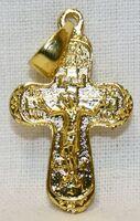 Крест нательный металл (1-14) литой цвет золото