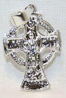 Крест нательный металл (1-17) литой цвет серебро