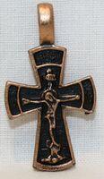 Крест нательный металл (1-08) литой цвет бронза