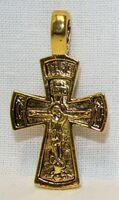 Крест нательный металл (1-21) литой цвет золото чернение