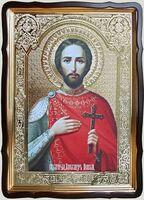 Александр Невский (пояс), в фигурном киоте, с багетом. Храмовая икона 60 Х 80 см.