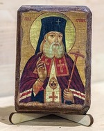 Свечи Богослужебные восковые № 60 - пачка 0,5 кг.