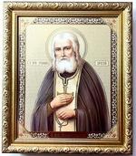 Серафим Саровский. Икона в багетной рамке 19 Х 22
