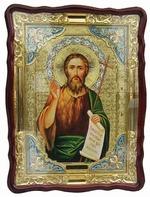 Иоанн Предтеча (свиток), в фигурном киоте, с багетом. Храмовая икона (60 Х 80)