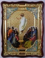 Вознесение Христово, в фигурном киоте, с багетом. Храмовая икона (60 Х 80)