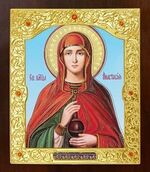 Анастасия, Св.Мч. Икона в окладе средняя (Д-21-101)