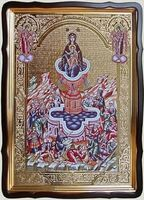 Живоносный источник Б.М., в фигурном киоте, с багетом. Храмовая икона 60 Х 80 см.
