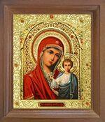 Казанская Б.М. Икона в деревянной рамке с окладом (Д-25псо-11)