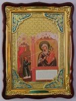 Нечаянная радость Б.М., в фигурном киоте, с багетом. Храмовая икона 60 Х 80 см.