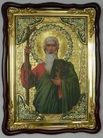 Апостол Андрей (пояс, крест), в фигурном киоте, с багетом. Храмовая икона (60 Х 80)