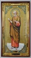 Апостол Петр (рост), с багетом. Большая Храмовая икона (58 х 110)