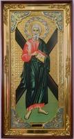 Андрей Первозванный (рост), с багетом. Большая Храмовая икона (58 х 110)
