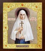 Елисавета, Св. Преподобномученица. Икона в окладе средняя (Д-21-118)