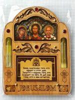 "Молитва ""Благословение дома"" JERUSALEM (03)"