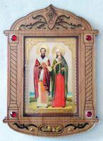 Киприан и Устиния. Икона настольная, резная, фигурная, JERUSALEM