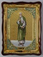 Апостол Симон, в фигурном киоте, с багетом. Храмовая икона (60 Х 80)