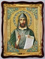 Кирилл,Св.Р.Ап., в фигурном киоте, с багетом. Храмовая икона 60 Х 80 см