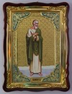 Апостол Андрей (рост, сер. Ап.), в фигурном киоте,с багетом. Храмовая икона (60 Х 80)