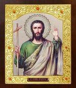 Иоанн Предтеча. Икона в окладе средняя (Д-21-127)
