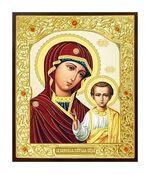 Казанская Б.М.. Икона в окладе малая (Д-22-13)