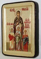 Вера, Надежда, Любовь, икона Греческая, 13 Х 17