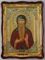 Олег (Брянский) Св. муч., в фигурном киоте, с багетом. Храмовая икона (60 Х 80)