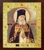 Лука Крымский. Икона в окладе средняя (Д-21-133)