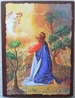 Моление о чаше, икона под старину JERUSALEM панорамная, с клиньями (13 Х 17)