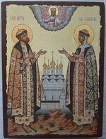 Петр и Феврония, икона под старину JERUSALEM панорамная, с клиньями (13 Х 17)