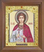 Любовь, Св.Мч. Икона в деревянной рамке с окладом (Д-26псо-134)