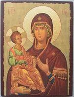 Троеручица Б.М.(золотой фон), икона под старину JERUSALEM панорамная, с клиньями (13 Х 17)