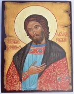 Александр Невский, икона под старину JERUSALEM прямая (13 Х 17)