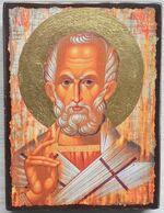 Николай Чудотворец (оплечный), икона под старину JERUSALEM прямая (13 Х 17)