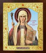 Нина Св.Рн.Ап. Икона в окладе средняя (Д-21-138)
